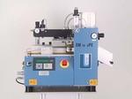 Ulmer SM 15 2P E Cutting Machine